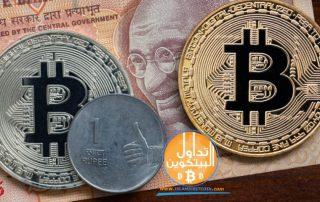 لجنة Subhash Garg تستعد لفرض غرمات على العملات الغير شرعية