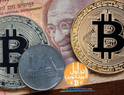 لجنة وزارية هندية تسعى وراء استحداث قانون لمنع تداول اصول العملات الرقمية الغير قانونية