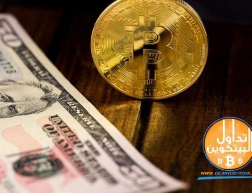 منصة Binance المتواجدة في اوغندا تطلق خاصية Fiat-to-Crypto في التداول