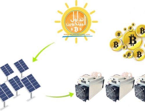 تعدين البيتكوين باستخدام الطاقة الشمسية من طرف شركة Bithub Africa في كينيا