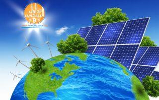 سوق البلوكشين للطاقة الخضراء