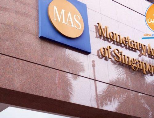نظام البلوكشين قامت سنغافورة بتطويره للسماح بتسوية الأوراق المالية بشكل الي