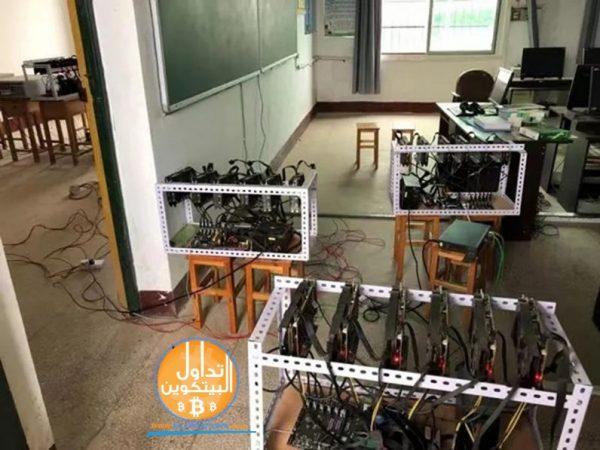 تعدين الاثيريوم عن طريق استغلال الطاقة الكهربائية