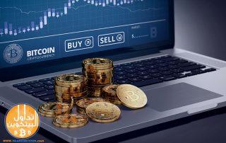 اختيار بورصة العملات المشفرة