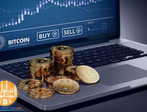 اختيار بورصة العملات المشفرة في السعودية: عوامل مهمة في عام 2021