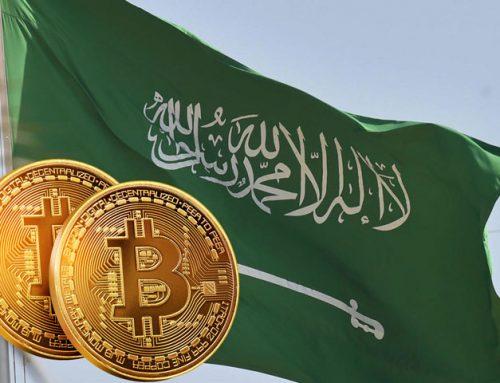شراء العملات الرقمية في السعودية خلال عام 2021: دليل التشفير في المملكة العربية السعودية