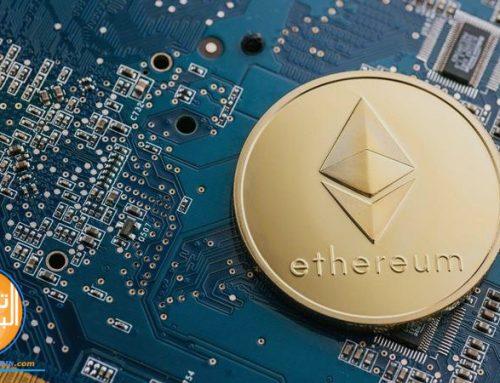 تعدين الإثيريوم Ethereum: دليل كامل للمبتدئين في عام 2021
